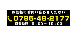 contact_trns